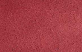 Lebensmittelfarbspray, rot Perlglanz, Inhalt 100ml