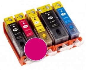 Kartusche rot für Drucker A4